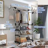 落地伸縮晾衣架 不銹鋼移動簡易雙桿式室內涼衣服架子陽臺掛曬衣架 BT11324【大尺碼女王】