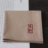 手帕男士全棉刺繡印章定制名字純棉古風手絹