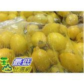 [需低溫宅配無法超取] COSTCO 進口加州黃檸檬SUNKIST YELLOW LEMON 2.2公斤 _C83345 $462