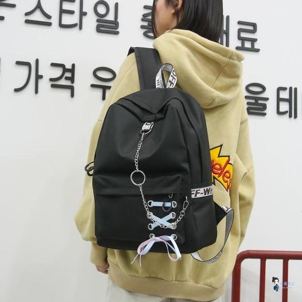 電腦後背包 簡約雙肩包男女韓版中學生書包大容量旅行背包學院風電腦包休閒包 4色