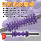 金德恩 台灣製造 12片齒輪型可拆式貼心按摩棒 兩色可選-紫色/橘色/花瓣/滾輪/按摩器