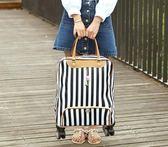 拉桿包旅行包女行李袋手提大容量男手拉短途帶拉桿待產包登機