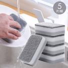 雙層海綿菜瓜布 5片/組 SIN6263 菜瓜布 洗碗海綿 餐具清潔 廚房清潔