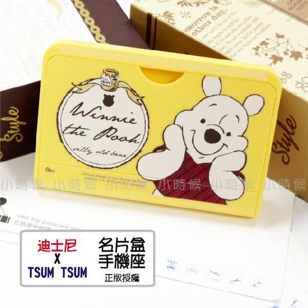 ☆小時候創意屋☆迪士尼 正版授權 素描 維尼 名片夾 名片盒 手機座 桌上型 名片座 卡片收納盒