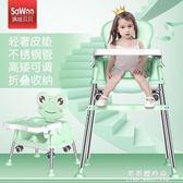寶寶餐椅嬰兒吃飯椅子便攜式宜家多功能學坐可摺疊兒童餐桌椅座椅【果果新品】