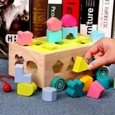 積木 嬰幼兒童積木