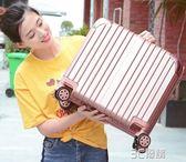 小型迷你行李箱18寸輕便可愛拉桿箱女韓版小清新登機箱旅行箱20寸igo 3c優購