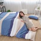 #U129#舒柔超細纖維6x6.2尺雙人加大床包被套四件組(含枕套)台灣製