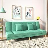 布藝沙發床可折疊兩用懶人沙發公寓小戶型多功能客廳沙發網紅 【雙十同慶 限時下殺】