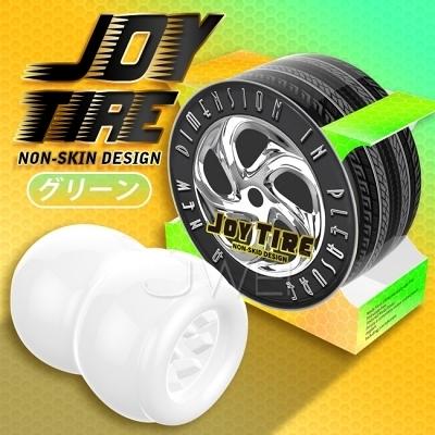 日本原裝進口NPG.JOY TIRE 箭號結構自慰器-綠色 愛的蔓延
