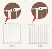 優欄寶貝嬰兒童安全門欄寶寶樓梯口防護欄寵物圍欄狗柵欄桿隔離門