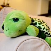 毛絨玩具小烏龜玩偶海龜公仔布娃娃可愛睡覺抱枕男生女孩韓國搞怪 ys983『毛菇小象』