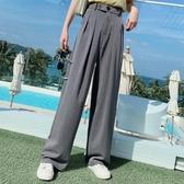 寬管褲女高腰寬鬆垂感直筒褲子夏季顯瘦灰色薄款西裝拖地休閒西褲 滿天星