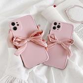 蘋果 iPhone11 Pro Max XR XS MAX iX i8+ i7+ SE 2020 粉色蝴蝶結 手機殼 全包邊 可掛繩 保護殼