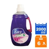 毛寶 香滿室 北海道薰衣草 中性 地板清潔劑 2L(6入)/箱【康鄰超市】