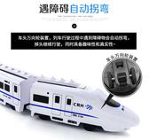 現貨 兒童火車玩具高鐵和諧號動車組電動玩具車模型【古怪舍】