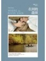 二手書博民逛書店 《在河的盡頭Where the River Ends》 R2Y ISBN:9866488586│查爾斯.馬汀