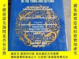 二手書博民逛書店Economic罕見Development of ROC and the Pacific RIM in the 1