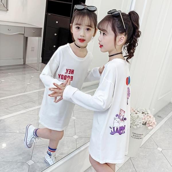 女童中長款T恤2020秋裝新款韓版中大童女孩洋氣寬松體恤長袖上衣 小艾新品