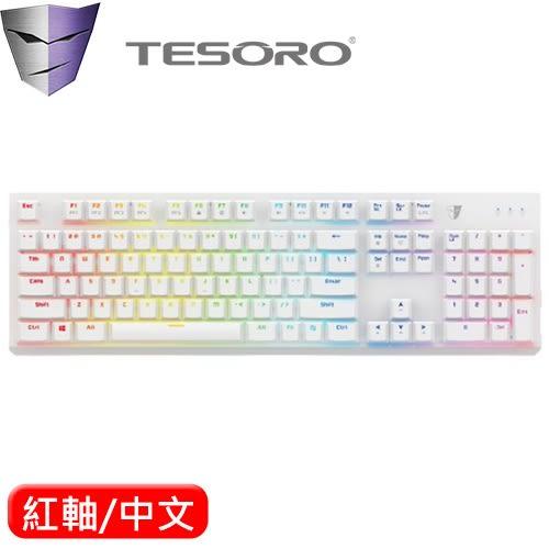 TESORO 鐵修羅 剋龍劍 Gram RGB 機械鍵盤 紅軸 白 中文