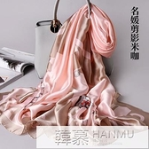 絲巾女春秋百搭夏季長款防曬圍巾披肩兩用母親節送給媽媽 母親節禮物