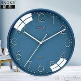 掛鐘客廳鐘錶現代簡約石英鐘個性時尚單面鐘臥室家用圓形靜音時鐘 初語生活