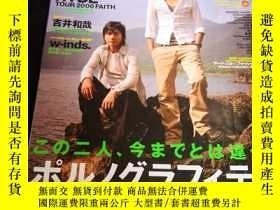 二手書博民逛書店日本原版罕見明星雜誌 《News Maker》 2006.11