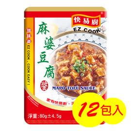 憶霖快易廚 麻婆豆腐醬(80gx12入)