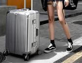 行李箱鋁框拉桿箱萬向輪女旅行箱男20密碼箱子24學生26皮箱包28寸  極客玩家  igo
