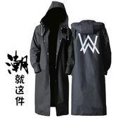 雨衣 男士女士成人韓國時尚戶外騎行徒步防雨長款加大便攜雨披