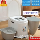 孕婦坐便椅老年人馬桶坐便器可移動老人家用便攜式簡易蹲便改坐廁主圖款 一米陽光