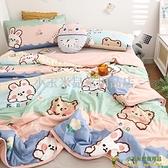 兒童空調被A類針織純棉兒童卡通夏涼被寶寶被芯幼兒園午睡被子空調被夏涼被品牌【小玉米】