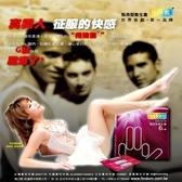 情趣用品 男女調情輔助用品 摳摳樂 -指險套6入裝(G點開發衛生套)【562046】