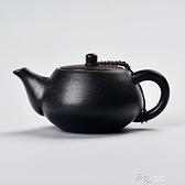 黑陶茶壺陶瓷功夫茶具泡茶壺過濾側把防燙黑禪風粗陶普洱紅茶單壺  【全館免運】