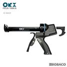 台灣製ORX【不滴膠填縫膠槍 / CG-M10159】中置有推桿 打糊槍 矽力康槍 silicone槍 單手打膠 高空必備