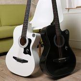 黑五好物節民謠吉他旅行38寸初學者入門吉他木質男女學生樂器 易貨居