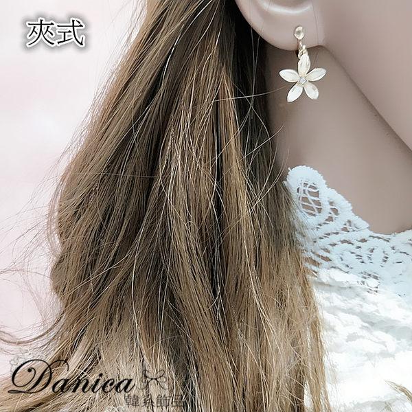 現貨 韓國女神氣質浪漫百搭花朵水鑽垂墜耳環 夾式耳環 K93367 批發價 Danica 韓系飾品