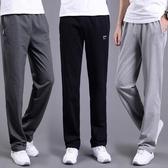 春夏季薄款純棉加肥加大碼寬鬆直筒中老年運動褲男老人休閒褲長褲 快速出貨