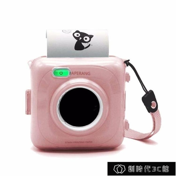 現貨照相打印機口袋打相機打快遞照片機咕咕雞袋藍芽錯題機熱敏紙遞單【全館免運】