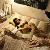 懶人沙發榻榻米摺疊小沙發椅兩用雙人日式多功能小戶型臥室沙發床AQ 有緣生活館