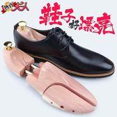 鞋撐 可調節鞋楦實木鞋撐子擴鞋器鞋子撐長定型防皺除味鞋楦木鞋撐