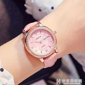 手錶女星期雙日歷超薄帶女錶學生韓版簡約防水夜光石英錶 igo快意購物網