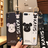 iPhone 6 6S Plus 卡通暴力熊 手機殼 腕帶防摔 可愛軟殼 全包保護套 情侶保護殼 掛繩 iPhone6 蘋果6