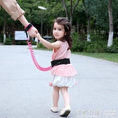兒童防走失腰帶兩用牽引繩防丟手環安全外出寶寶防丟繩遛娃神器 怦然新品