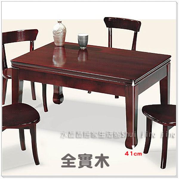 【水晶晶家具/傢俱首選】如意DIY實木3*2呎和室桌~~椅子另購SB8354-3