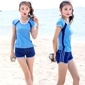 兩件式泳裝 韓國運動游泳衣分體兩件套平角褲大碼短袖泳裝