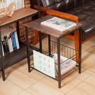仿舊風雜誌收納架【JL精品工坊】 邊桌 桌子 懶人桌 雜誌架 收納架
