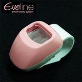 eveline伊必測排卵檢測 手機定位器 固定器 1個