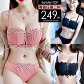 克妹Ke-Mei【AT60845】超美胸型! 花蕾絲釘釦馬甲無鋼圈內衣+內褲