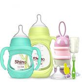 現貨 玻璃奶瓶防摔耐高溫嬰兒新生兒寶寶防脹氣寬口徑奶瓶多規格可選